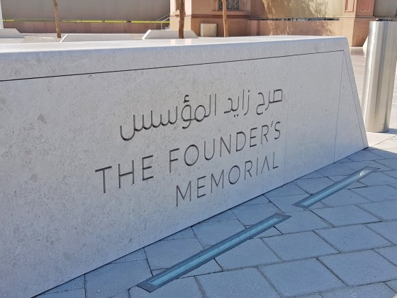 abu dhabi founders memorial a