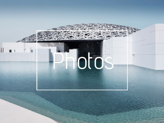 abu dhabi louvre picture gallery