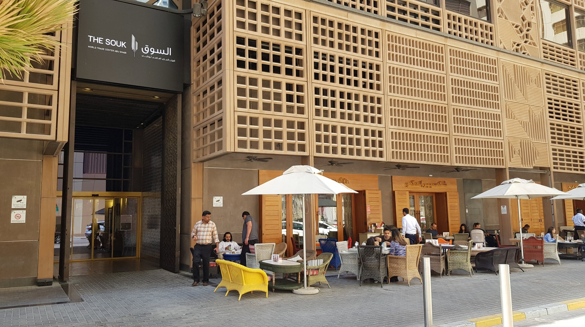 Picture Gallery The Souk