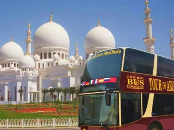 abu dhabi big bus tour classic ticket