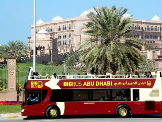 abu dhabi big bus tour deluxe ticket