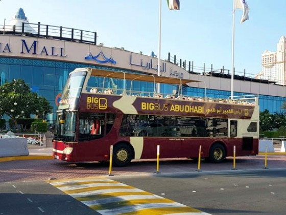 abu dhabi big bus tour premium ticket